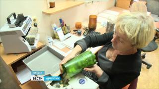 В России внезапно не досчитались мелочи
