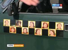 Такси с фото «Бурановских бабушек» на шашках появилось в Ижевске