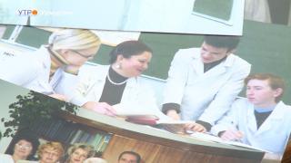 Доктор Виноградова и её дети