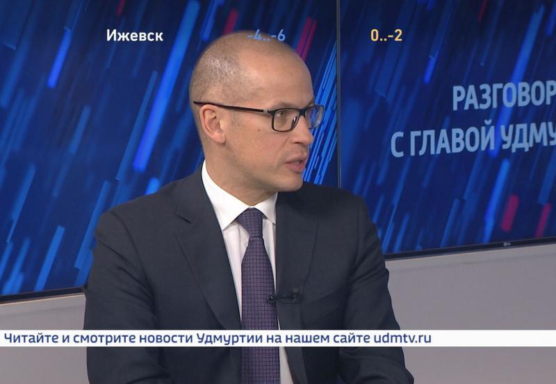 Разговор с главой Удмуртии Александром Бречаловым (часть 2)