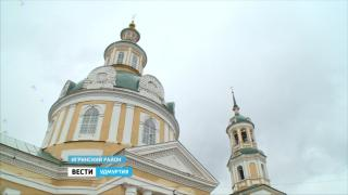 В Игринском районе появился новый туристический маршрут
