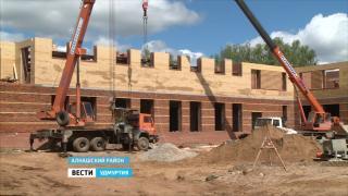 В Удмуртии возобновили строительство нескольких недостроенных объектов