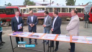 В Ижевске готовят план модернизации городского электротранспорта