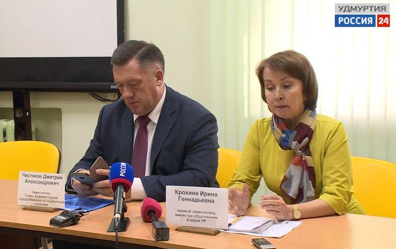Власти прокомментировали возможное объединение ижевских школ №30 и №40