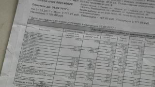 В Ижевске проводится эксперимент с единой квитанцией от Энергосбыта