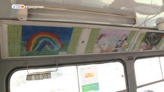 В ижевском трамвае открылась выставка «От сердца к сердцу»