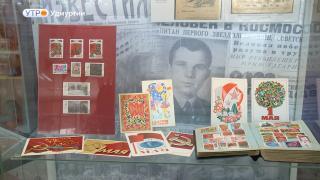 В «Музее детства» в Ижевске открылась выставка коллекционных марок и открыток советского времени