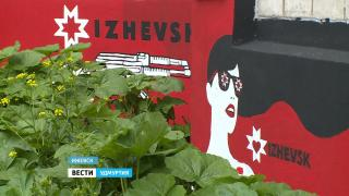 В Ижевске появится центр удмуртской культуры