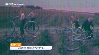 1987 год. Школьники на прополке