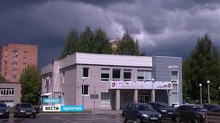 Жители Ижевска станут участниками коммунального эксперимента