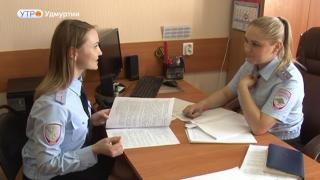 Ижевчанка Мария Иванова вошла в десятку  лучших психологов МВД
