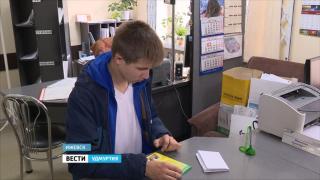 Около тысячи ижевских подростков планируют устроиться на работу этим летом