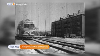 1965 год. Улица Гагарина в Ижевске