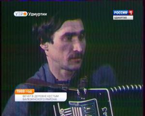 1988 год. Вечер в деревне Кестым Балезинского района