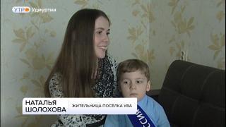Наталья Шолохова из Увы поблагодарила врача за спасенную жизнь