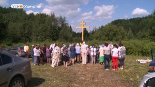 Памятный поклонный крест появился в Завьяловском районе Удмуртии