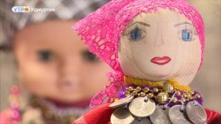Супруги Боталовы из деревни Курегово Малопургинского района создают кукол