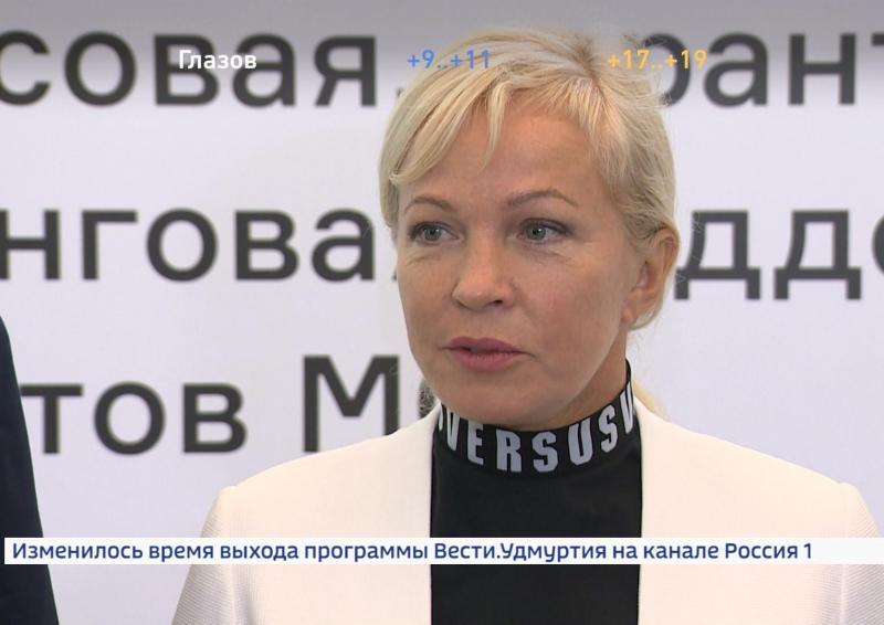 """Итоги первого дня визита делегации """"ВЭБ.РФ"""" в Удмуртию"""