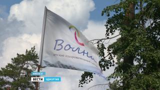 В Удмуртии закрыли детский лагерь «Волна». Он работал без разрешения Роспотребнадзора УР
