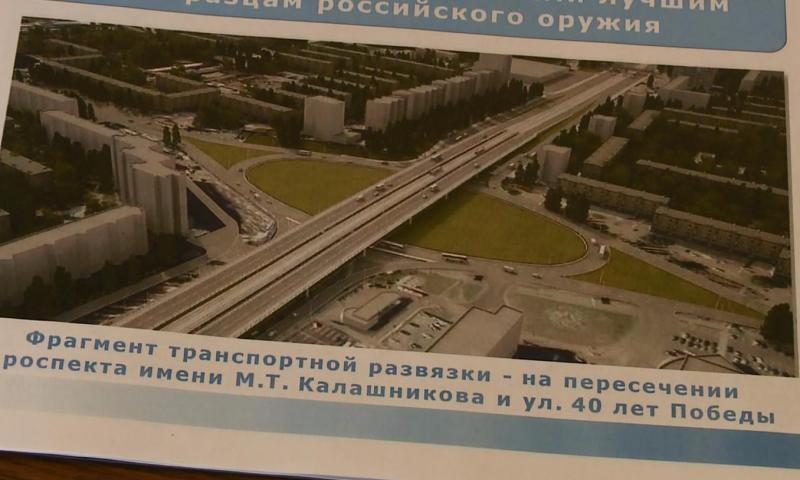 Проспект Калашникова. Проспект будущего.