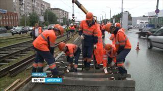 Экспериментальные рельсы для трамваев проложили на улице К. Маркса в Ижевске