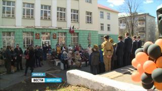 4 мая сотни студентов пропустили лекции в университете