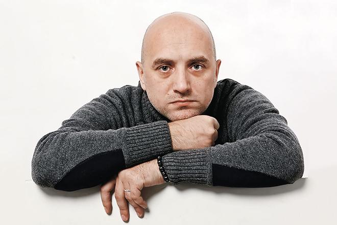 Захар Прилепин.Писатель