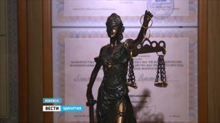 Доверчивость ижевчанки привела к судебному конфликту с арендодателем