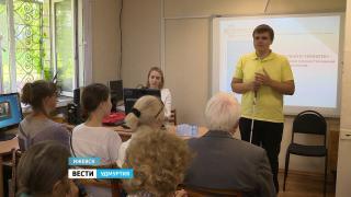 В Ижевске состоялась встреча с незрячим путешественником Владимиром Васкевичем