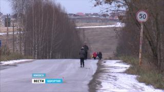 Муниципальные службы накажут рублём за отсутствие фонарей на улицах