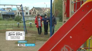 """ГТРК """"Удмуртия"""" и Русфонд продолжают совместную акцию помощи"""