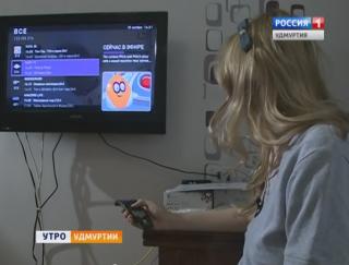 Рубрика «Телезрители»: ижевский блогер оценила возможности интерактивного ТВ