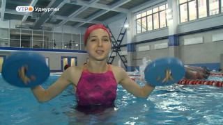 Секцию аквабокса открыли в Ижевске