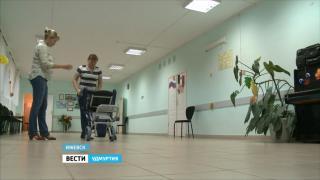В Ижевске в одном из центров соцзащиты появилась техническая новинка