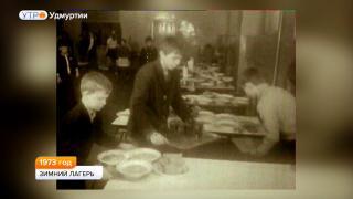 1973 год. Зимний лагерь. Ученики 60-ой школы Ижевска