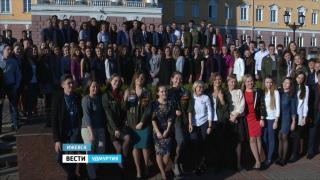Самая активная молодёжь со всего мира скоро встретится в Сочи