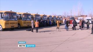 Восемь новых автобусов пополнили школьный автопарк Удмуртии
