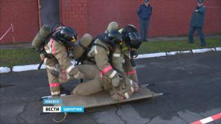 В Ижевске прошли соревнования бойцов подразделений МЧС