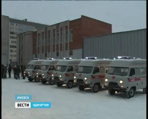 5 новых автомобилей скорой помощи поступили в Удмуртию