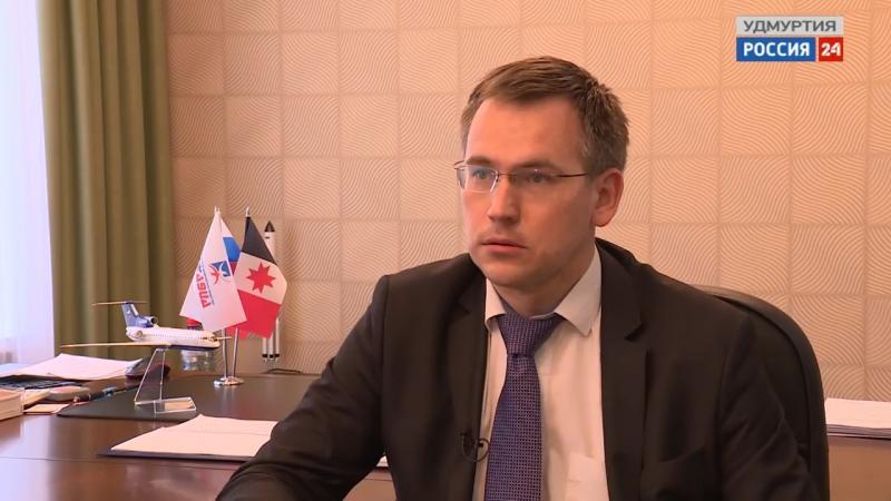 """Интервью с директором АО """"Ижавиа"""" Александром Синельниковым"""