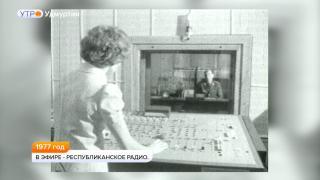 1977 ГОД. В ЭФИРЕ РЕСПУБЛИКАНСКОЕ РАДИО