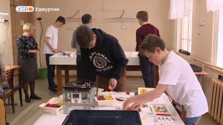 Юные инженеры Удмуртии готовятся к заключительному этапу Всероссийской робототехнической олимпиады