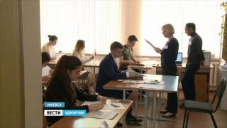 Почти 7 тысяч выпускников Удмуртии сдали ЕГЭ по русскому языку