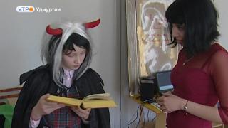 В одной из библиотек Ижевска пройдет «Библионочь» в стиле вампиров