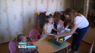 В Удмуртии проект для семей с особенными детьми выиграл президентский грант