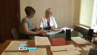 В Ижевске появится своя доска почёта