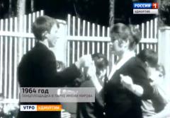 1964 год. Танцплощадка в летнем саду