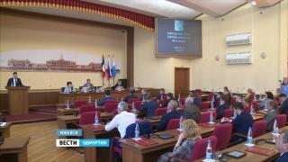Конкурс на должность Главы Ижевска пройдет 8 июня