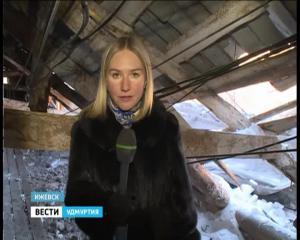 В Ижевске из-за неубранного снега рухнула крыша