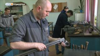 В Ижевске прошел конкурс мастерства среди ружейных мастеров